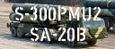 S-300PMU2 Favorit / SA-20B Gargoyle [Click for more ...]