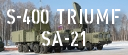 S-400 Triumf / SA-21 [Click for more ...]